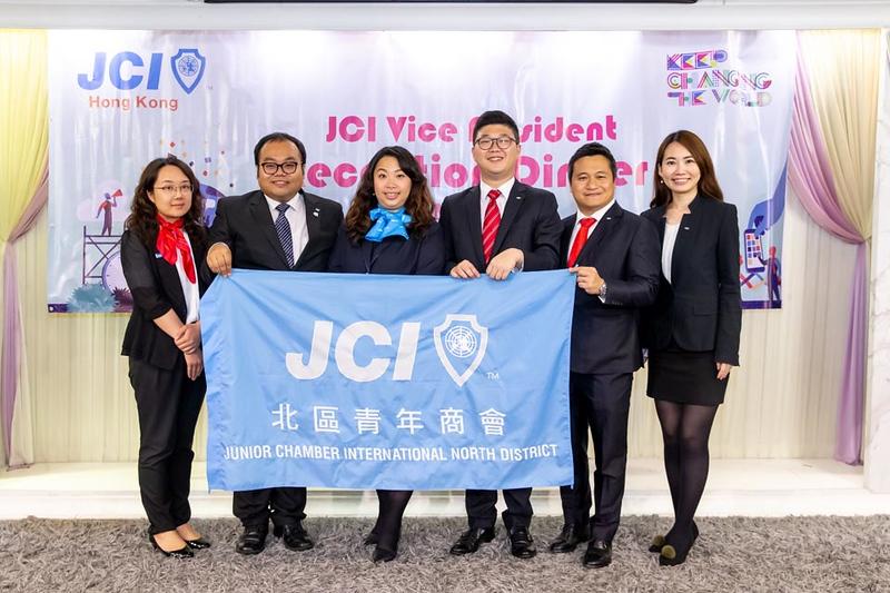 20190513- JCI Vice President Reception Dinner