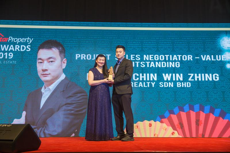 Star Propety Award Realty-580.jpg