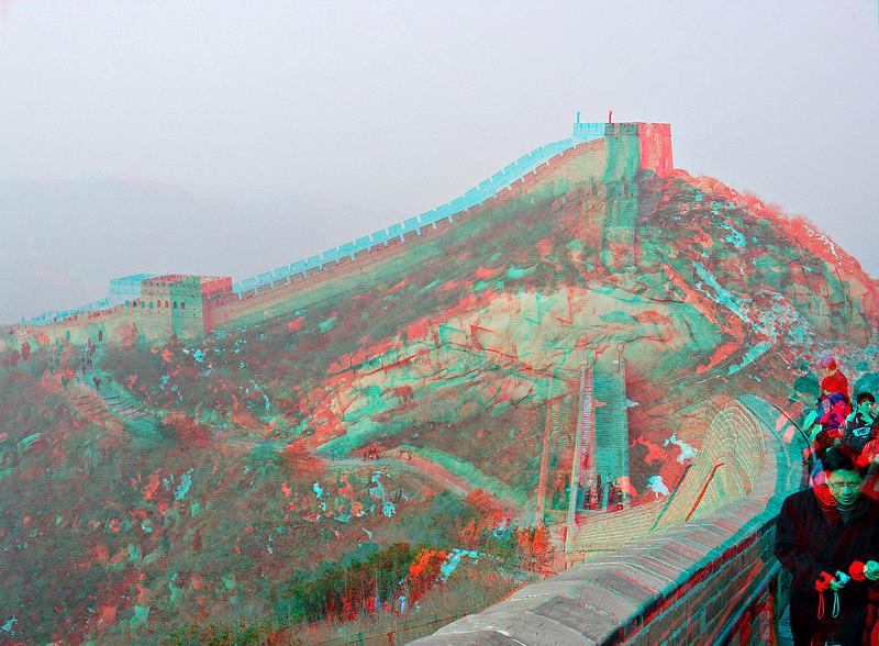 China2007_012_adj_smg.jpg