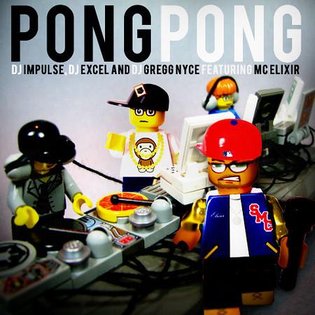 Lego DJ3.jpg