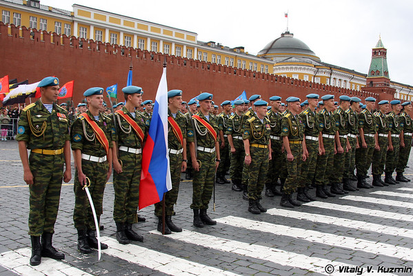 Russian Airborne Troops Day 2009