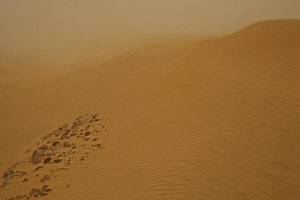 Dunes in Israel
