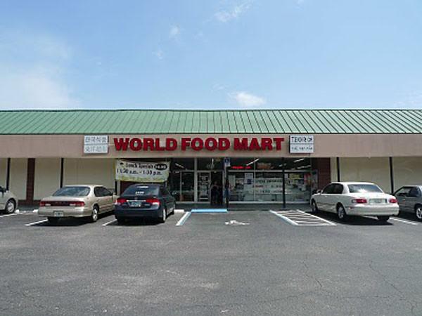World Food Mart Jacksonville.jpg
