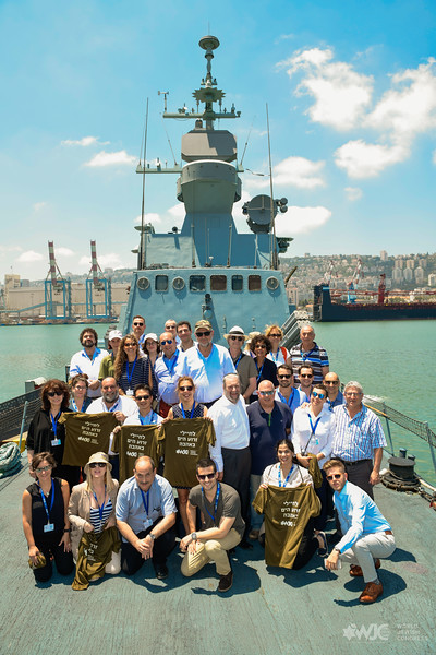 2018 5th National Community Directors' Forum in Israel