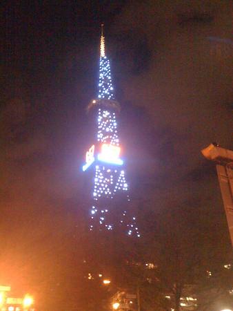 Sapporo 2009