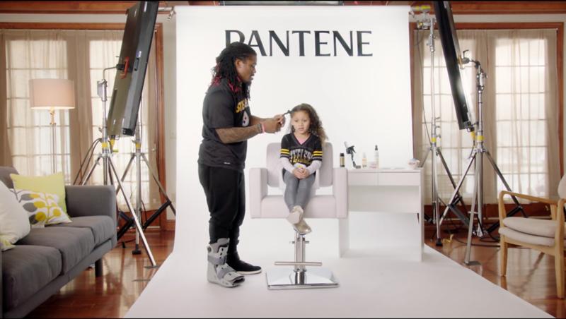 "Pantene ""Dad Do"".png"