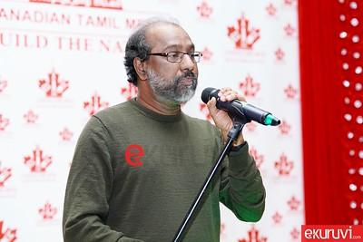 Tamil Media Forum    Dec 09, 2018