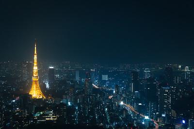 Japan | Days in Tokyo 2016