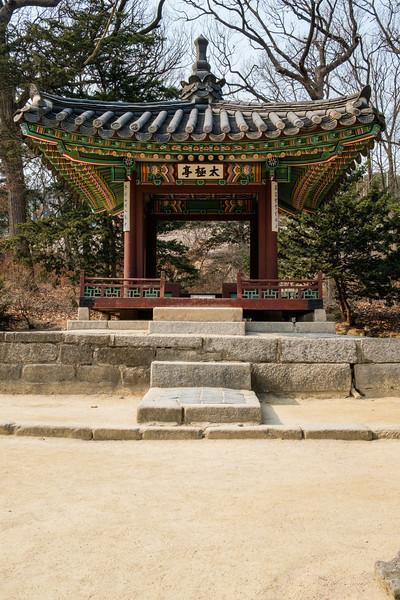 20170325 Changdeokgung Palace 167.jpg