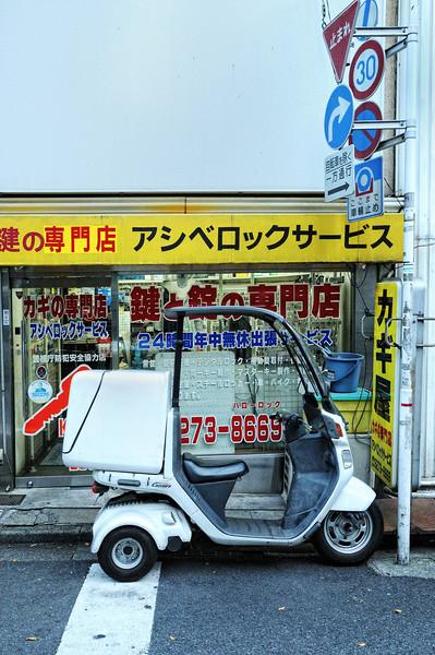 20121116_034_Upload.jpg