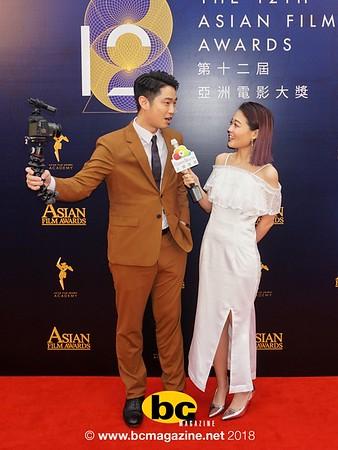 12th Asian Film Awards @ Venetian Macau - 17 March, 2018