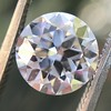 2.05ct Transitional Cut Diamond GIA F SI1 1