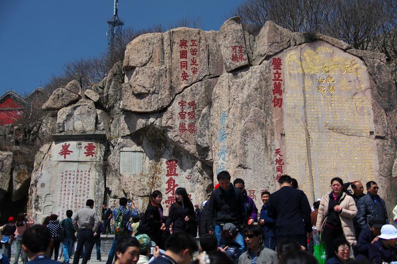 2011 山東省, 清島市 ShanDong Province, TsingTao City (73 of 118).jpg