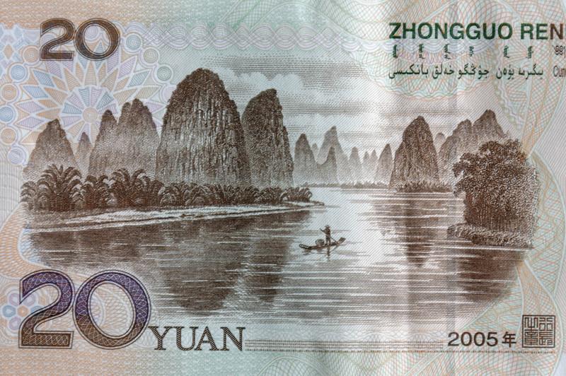 Man findet das Panorama zum Beispiel auf dem 20 Yuan-Schein.
