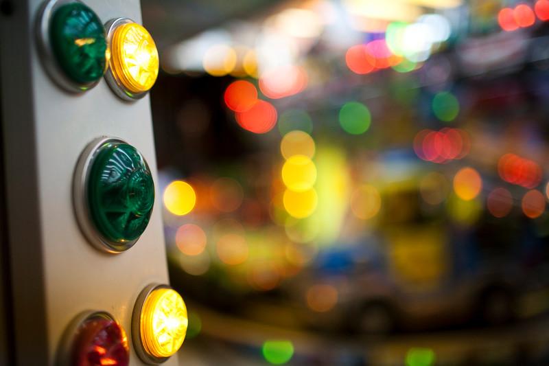 Carrousel lights. Town of Sanlucar de Barrameda, province of Cadiz, Andalusia, Spain.