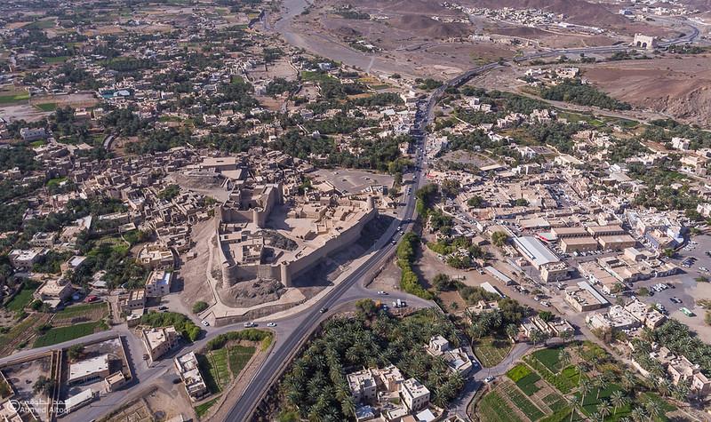 DJI_0014- Bahla- Oman.jpg
