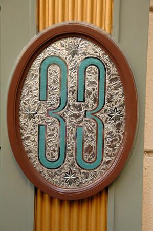 Disneyland - Club33 2008