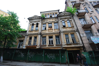 Kiev Squat House,Kiev,Ukraine 2012.