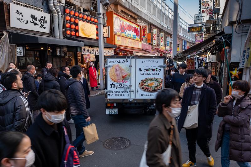 Tokyo -9798.jpg
