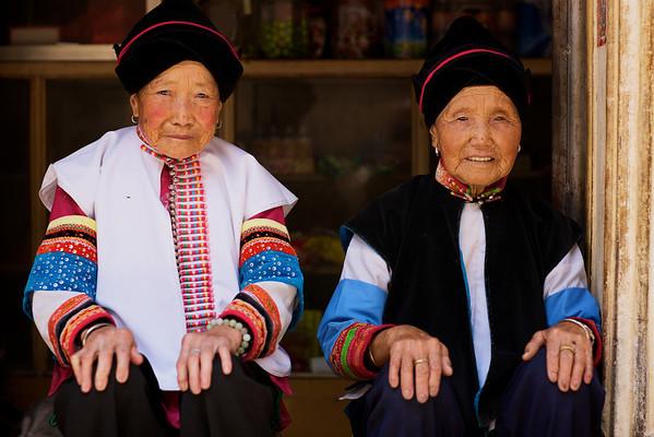 Portraits of Xinmeng
