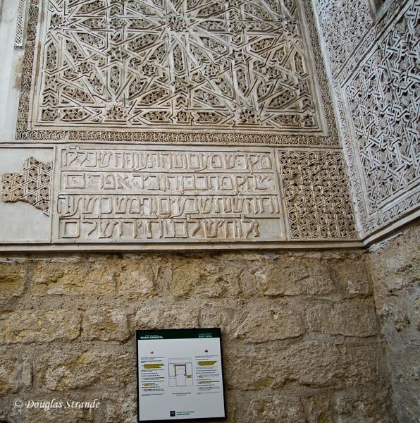 Thur 3/10 in Cordoba: Original Hebrew inside the Synagogue