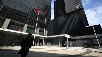 HK Xing corporate headquarters
