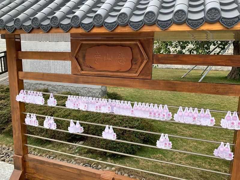 Tze Shan Monastery 慈山寺 Chinese New Year 庚子年 2020