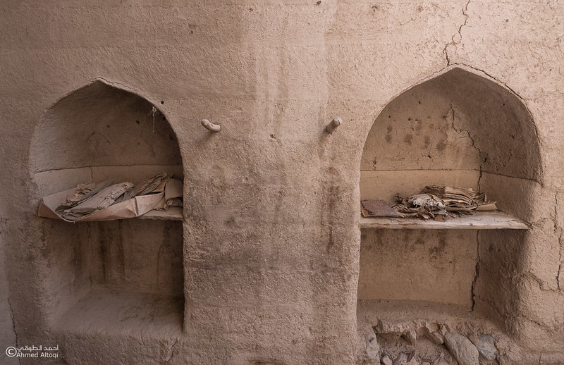 P1211479Al Hamra- Oman.jpg