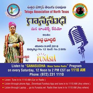 GanaSudha-ManaTantex Radio show - 06/09/2018