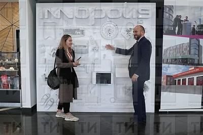12.10.19 IX Крупнейшая региональная IT-конференция Стачка в Иннополисе (Абдул Фархан)