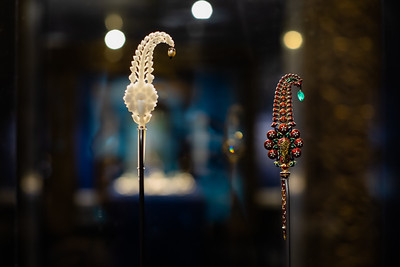 The Al Thani Collection
