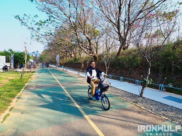 Houfeng Bikeway