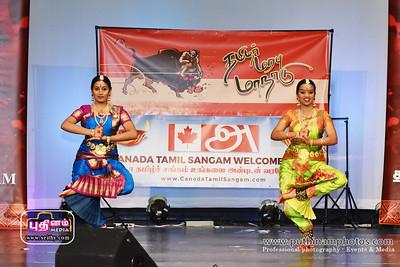 Tamil Heritage Convention Feb  01  2020  -  2வது தமிழர் மரபு மாநாடு