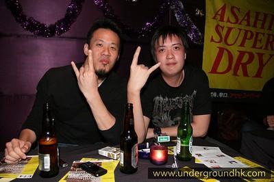 Underground 73 - 8 December, 2008