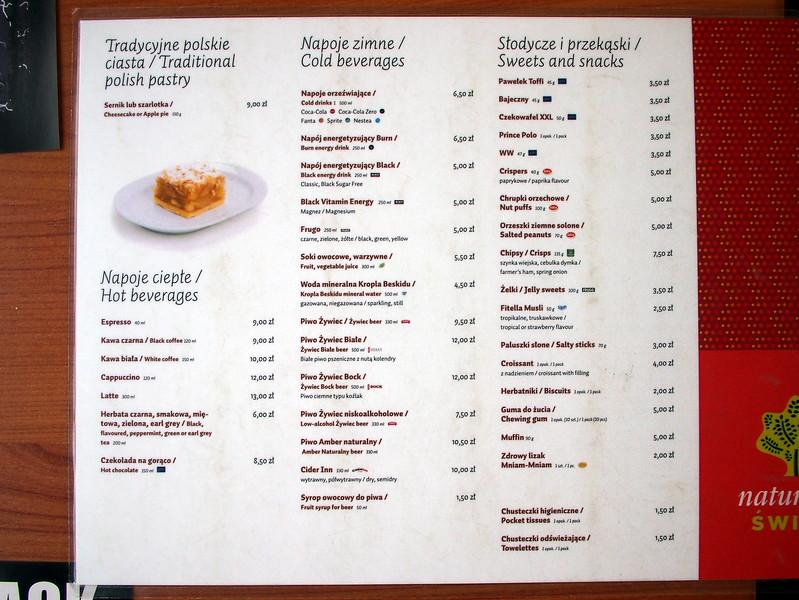 P7083835-cafe-menu.JPG