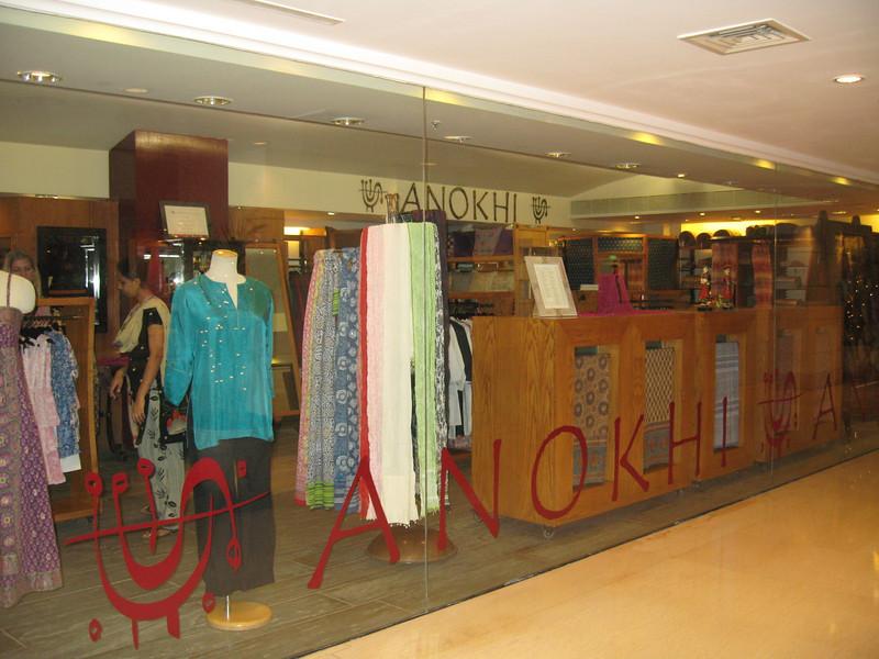 BangaloreIndia2011 186.JPG
