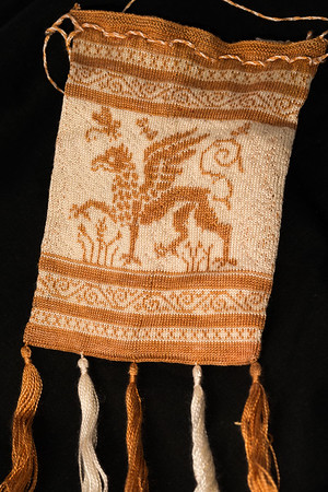Griffin Pouch