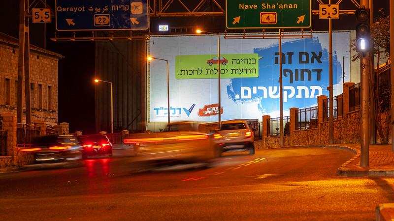 11-04-18 Huge RALBAD Haifa Big (38 of 106).jpg