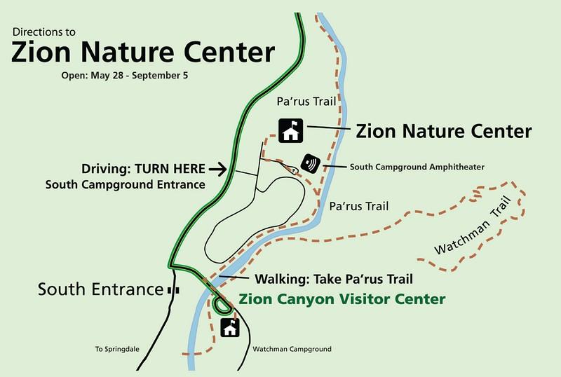 Zion National Park (Nature Center Area)