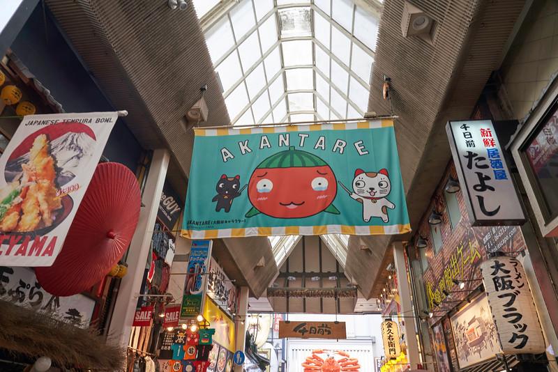 Osaka 04.jpg
