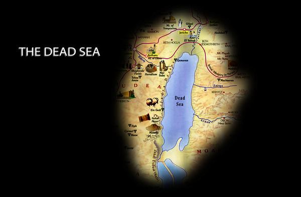 Israel 4 - Dead Sea, Masada, Qumran, Jerusalem