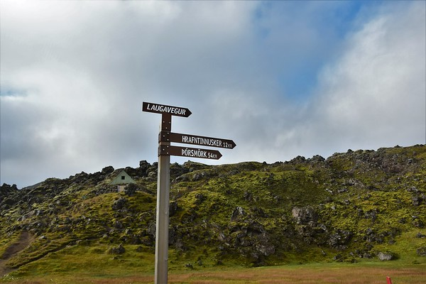 Landmannalaugar & Waterfalls - Day 22