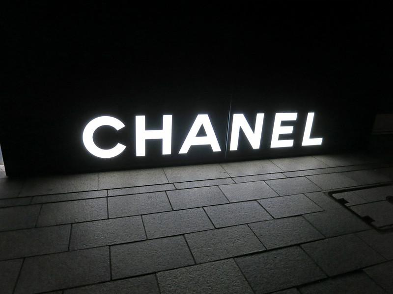Ginza sidewalk Chanel 2477.jpg
