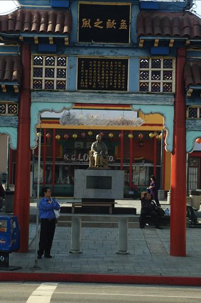 ChinatownCentralPlaza033-ViewFromAcrossBroadway-2006-10-25.jpg