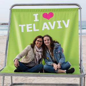 Family exploring Tel - Aviv
