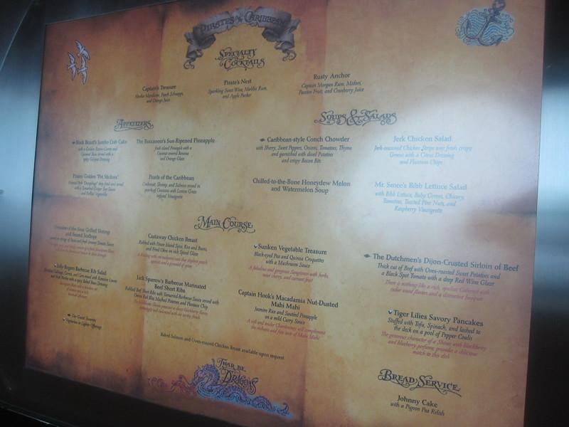 089-Disney2012-1956.JPG