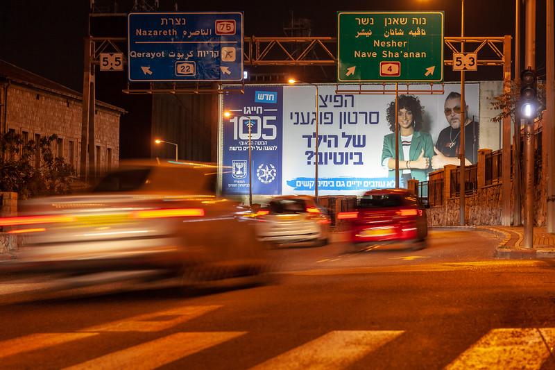 11-25-18 Huge 105 Haifa Big (8 of 17).jpg