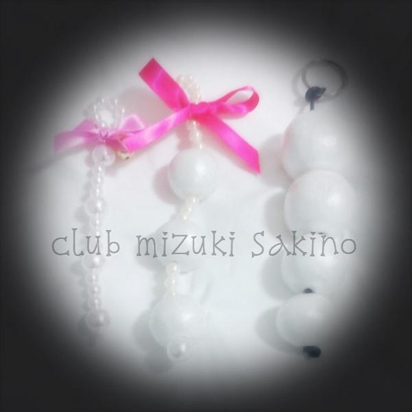 sakino20180203.jpg