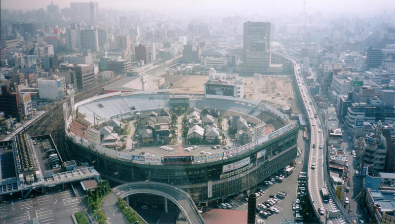 Osaka stadium with homes built inside - photo 1997