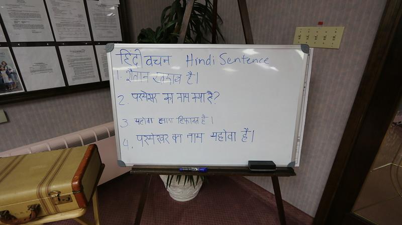 Hindi - 170.jpg